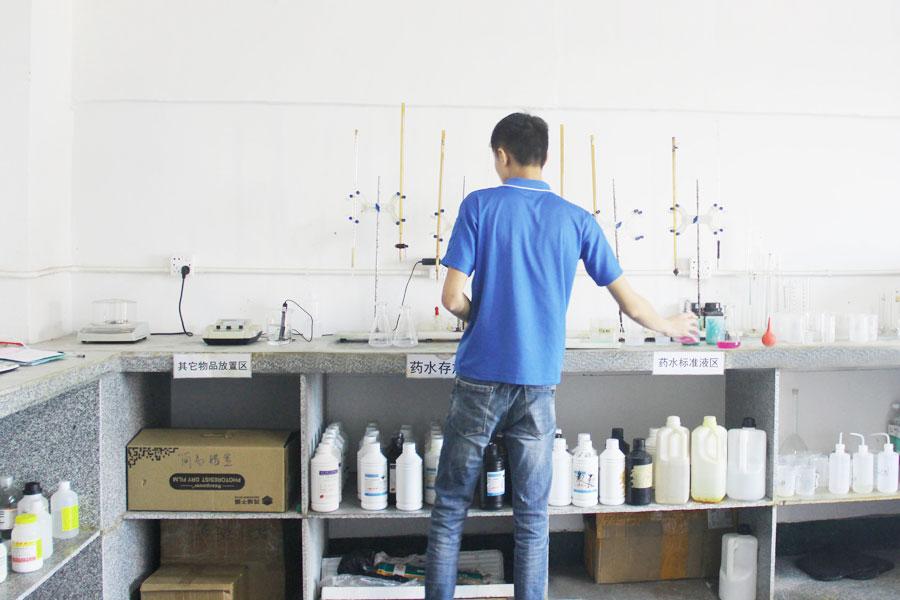 化验室化验员是做什么的