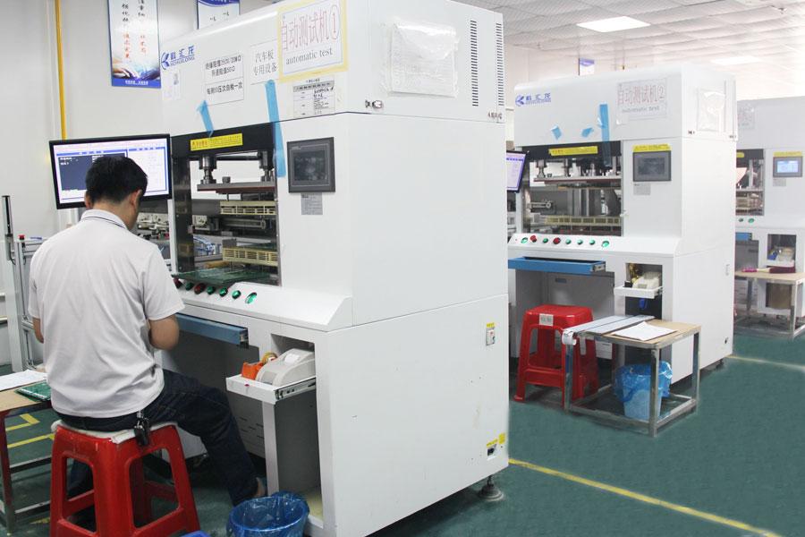 pcb自动检测机